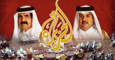 """فيديو.. كيف فبركت قناة الجزيرة فيديوهات المتظاهرين؟..   """"مباشر قطر """" تكشف طرق صناعة الفيديوهات وحملات إطلاق الأكاذيب لإثارة الفوضى من خلال  بث صور ومشاهد """" المظاهرات الوهمية """""""