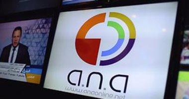 ANA تستحوذ على الحصة الحاكمة فى الشركة الدولية المتحدة للإعلام