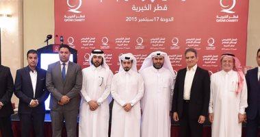 مؤسسة قطر الخيرية