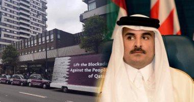 """مجلس الوزراء السعودى يشدد على التزام قطر بتنفيذ مطالب """"الرباعى العربى"""""""
