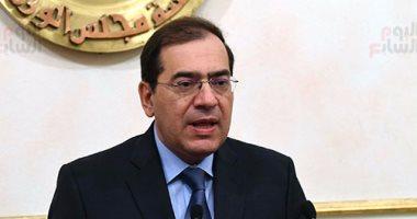 فرنسا تمنح وزير البترول طارق الملا وسام جوقة الشرف