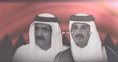 """بالفيديو: مستشار بالديوان السعودى ينشر قصيدة """"جارنا يا دارنا"""" حول إرهاب قطر"""
