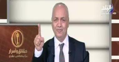 مصطفى بكرى يطالب بمحاسبة 8 منظمات حقوقية بتهمة التحريض على الفجور