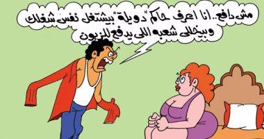 """تميم يقضى """"ليلة حمراء"""" وشعبه يسدد الفاتورة.. بكاريكاتير """"اليوم السابع"""""""