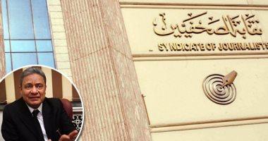 """""""الوطنية للصحافة"""" تشكر عبد المحسن سلامة لتحركه فى أزمة تهديد صحفية بالاغتصاب"""