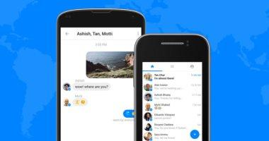 فيس بوك تدمج خدمة Apple Music الموسيقية داخل ماسنجر -