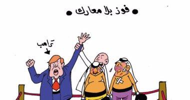 """ترامب الفائز الأوحد من الأزمة الخليجية.. فى كاريكاتير """"اليوم السابع"""""""