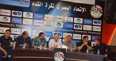 اتحاد الكرة يجتمع الأحد لتحديد وديات المنتخب والتجهيز للعمومية