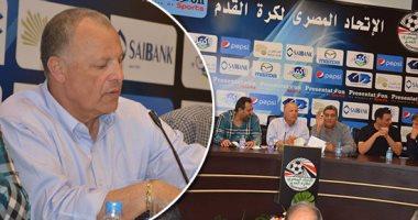 اتحاد الكرة يُعلن توقيع كشف المنشطات فى نهائى كأس مصر