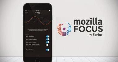 لهذه الأسباب استخدم متصفح Firefox Focus.. حمايتك من التجسس أهمها