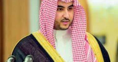الأمير خالد بن سلمان يطالب بتضافر الجهود فى المنطقة لتجنب سياسات إيران المارقة
