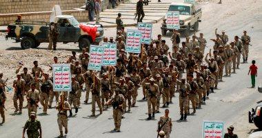 حقوق الإنسان اليمنية: ميليشيا الحوثى هجرت أكثر من 9 آلاف أسرة