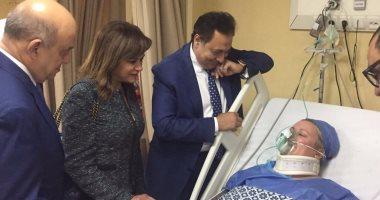 صحيفة تشيكية: اتجاه لتعويض عائلة سائحة قتلت فى هجوم الغردقة