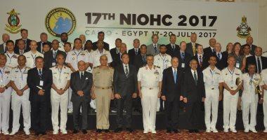 مصر تستضيف المؤتمر السابع عشر للجنة الإقليمية لدول شمال المحيط الهندى