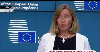 الاتحاد الأوروبى يعتزم فرض عقوبات إضافية على فنزويلا
