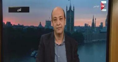 بالفيديو.. عمرو أديب: أفكر وأنا فى لندن بإجراء عملية تحويل من زملكاوى لأهلاوى