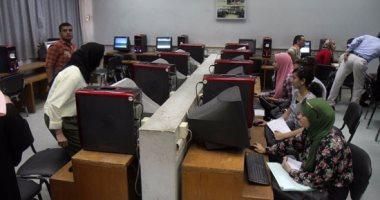 عودة التيار الكهربائى لمعامل تنسيق جامعة حلوان واستئناف تسجيل الرغبات