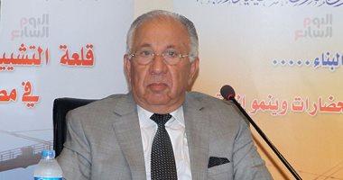 اتحاد مقاولى التشييد والبناء: مصر تواجه تحديات كثيرة ومواجهة الإرهاب تحتاج مبادرات