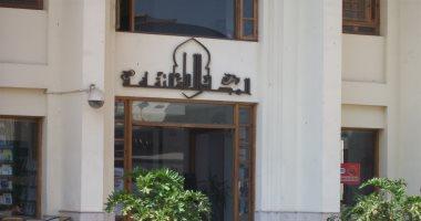 """""""مجلات الأطفال المصرية"""".. ندوة بالأعلى للثقافة اليوم"""