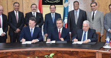 البترول توقع عقدين لتجميع بيانات جيوفيزيقية بالبحر الأحمر بـ750 مليون دولار