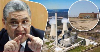 الدكتور محمد شاكر وزير الكهرباء ومحطة الضبعة النووية