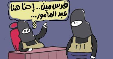 """""""قدس مين.. احنا عبد المأمور لتميم"""".. سياسة داعش فى كاريكاتير اليوم السابع"""
