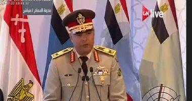 قائد المنطقة الشمالية: قاعدة محمد نجيب تماثل الموجودة بجيوش العالم الحديثة