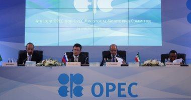 أوبك: العراق يلتزم بخفض إنتاجه من النفط الخام