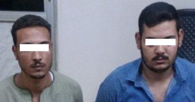 فى أقل من 24 ساعة الأمن فى سوهاج يضبط الملثمين بعد إقتحامهما منزل مسن وقتله وطعن زوجته وسرقة مصوغاتها بالبلينا سوهاج