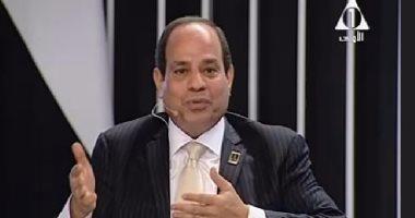 """السيسى يطمأن المصريين: """"لن أبيع لكم الوهم..واحنا ماشيين كويس"""""""