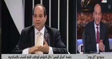 """عمرو أديب بـ""""ON E"""": الرئيس السيسى سيترشح لفترة رئاسية ثانية"""