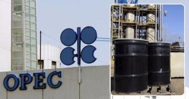 """""""أوبك بلس"""" توافق على زيادة إنتاج النفط تدريجيًّا من مايو إلى يوليو"""