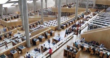 مكتبة الإسكندرية تحتفى بالمفكر العربى الراحل عبد الرحمن الكواكبى