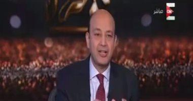 """عمرو أديب يصف العشوائيات بـ""""الفضيحة المصرية"""".. ويؤكد: السيسى سيقضى عليها"""