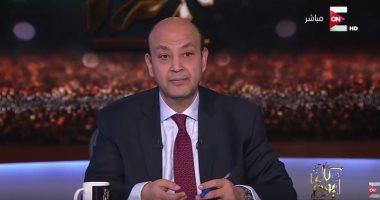 بالفيديو.. عمرو أديب: أحداث عديدة ستقع إقليميا.. وخرائط المنطقة العربية ستتغير