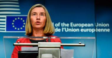 صحيفة إسبانية: بروكسل تعلن حالة الطوارئ بعد رجوع 3000 إرهابى آوروبى من سوريا والعراق