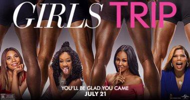 Girls Trip يجمع إيرادات بـ 95 مليون دولار فى البوكس أوفيس الأمريكى