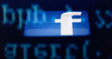 الأوبزرفر البريطانية تبرز أهم 10 نصائح يجب أن تعرفها عن فيس بوك -