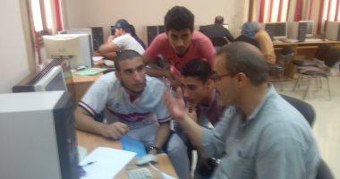 التعليم العالى: 43 معهدا شاغرا ومفتوحا للطلاب للتحويل إلكترونيًا