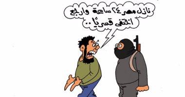 """أكذوبة الاختفاء القسرى فى كاريكاتير ساخر لـ""""اليوم السابع"""""""