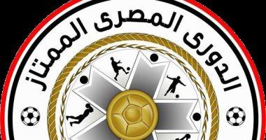 الدوري المصري يتوقف 10 أيام بسبب مواجهة الفراعنة والكونغو -