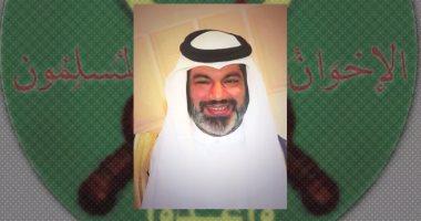 الإرهابي القطرى محمود الجيدة