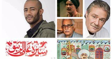 تعرف على فنانين جسدوا شخصية على الزيبق قبل محمد رمضان فى فيلم الكنز