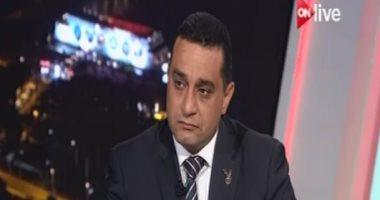 خبير بمكافحة الإرهاب: مواقع التواصل ويوتيوب تنصب فخا للشركات المصرية