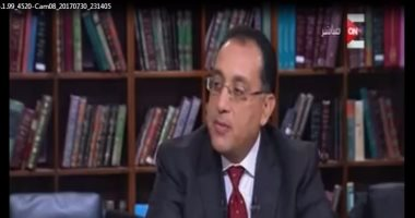 """وزير الإسكان: القاهرة ستصبح """"أيقونة الشرق"""".. وتطوير الوراق """"فرصة ذهبية"""""""