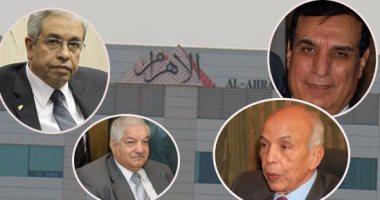 استكمال محاكمة إبراهيم نافع وآخرين فى قضية هدايا الأهرام اليوم