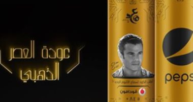"""""""كانز عمرو دياب"""" يعيد العصر الذهبى فى الدعاية الخاصة لألبوم """"معدى الناس"""""""