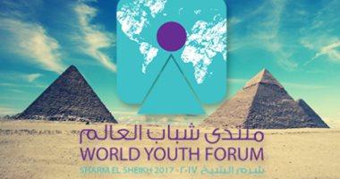 إدارة منتدى شباب العالم: لم نوجه الدعوة للصحفية الفلسطينية نهى أبو العمرو