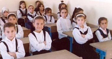 التعليم تعلن المناهج الدراسية للصفين الأول والثانى الابتدائى بجميع المدارس