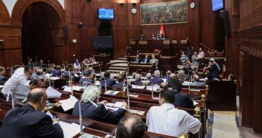 اللجنة التشريعية بالبرلمان